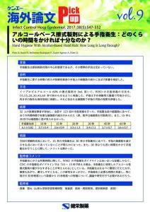 kenei_Pick_up__vol.9.17