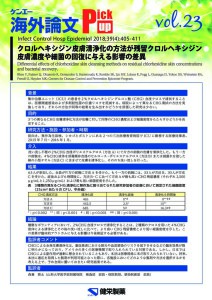 kenei_Pick_up__vol.23.18