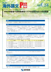 kenei_Pick_up_vol.28_19