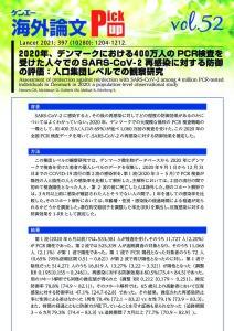 kenei_Pick_up_vol.52.21
