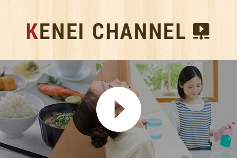 KENEI CHANNELのイメージ