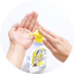 プラス 手 ピカジェル 健栄製薬 手ピカジェル